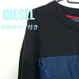 DIESEL - 【未使用タグ付き】ディーゼル メンズ スウェット 長袖 XL