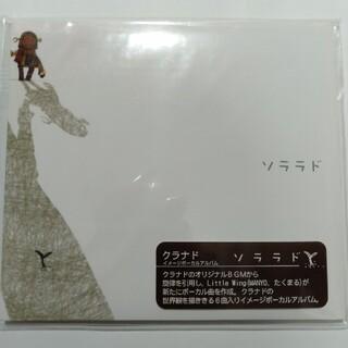 エンジェル ビーツ cdの通販 100点以上 | フリマアプリ ラクマ