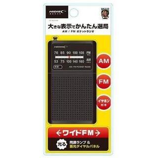 【新品】AM/FMコンパクトラジオ(ラジオ)