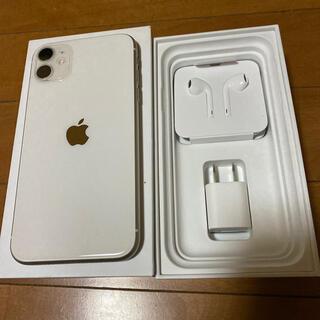 iPhone - iPhone 11 64GB ホワイト SIMフリー 新品同様!