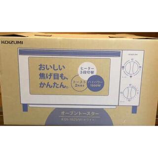 KOIZUMI - 【新品】★オーブントースター★KOIZUMI KOS-1025/W
