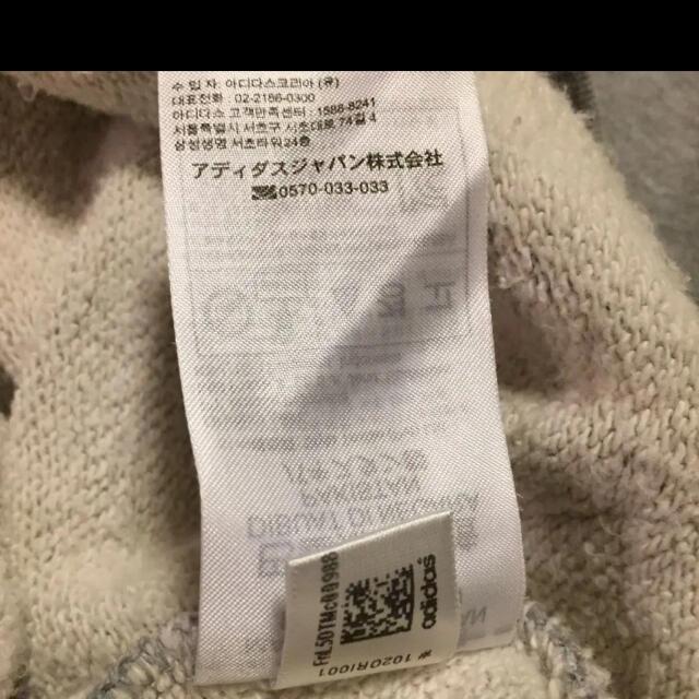 adidas(アディダス)のアディダス パーカー メンズのトップス(パーカー)の商品写真