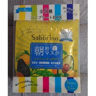 サボリーノ 朝用マスク5枚入×全5酒類 コンプリート (パック/フェイスマスク)