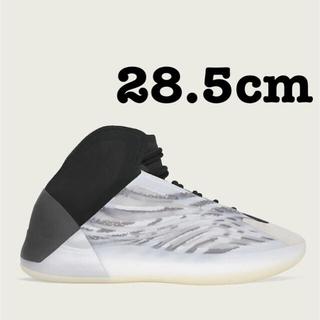 """アディダス(adidas)の28.5cm YEEZY BSKTBL """"QNTM"""" """"KANYE WEST""""(スニーカー)"""