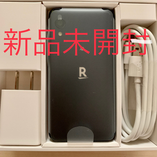 ラクテン(Rakuten)のRakuten-Mini (ブラック)新品未使用(スマートフォン本体)