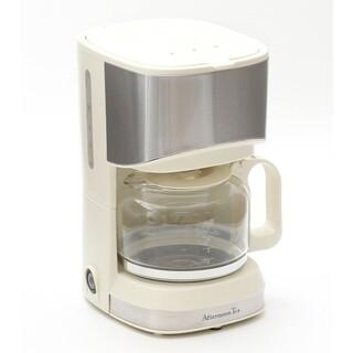 アフタヌーンティー(AfternoonTea)のレコルト アフターヌーンティーリビング ホームコーヒースタンド RHCS-1(コーヒーメーカー)