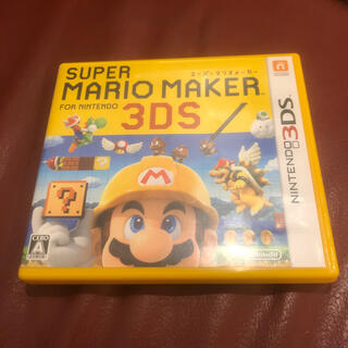スーパーマリオメーカー for ニンテンドー3DS 3DS(携帯用ゲームソフト)