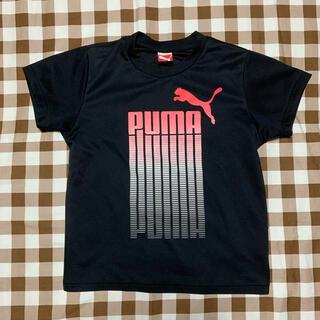 PUMA - PUMA 男児 半袖Tシャツ 130cm