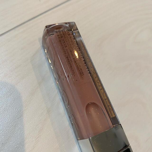 Dior(ディオール)のディオーリップマキシマイザー 013 コスメ/美容のベースメイク/化粧品(リップグロス)の商品写真
