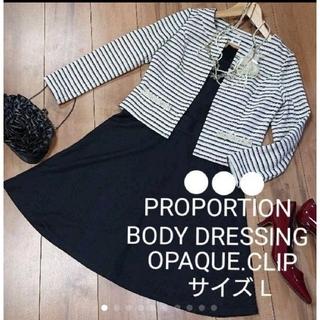 PROPORTION BODY DRESSING - 【 PROPORTION BODY DRESSING 】ジャケット★ワンピースL