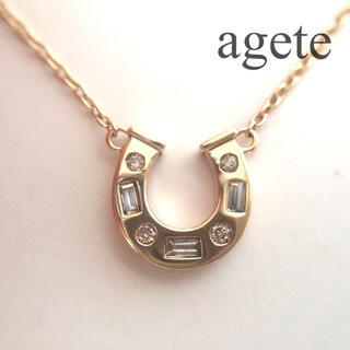 agete - agete 幸運のお守り ホースシュー ネックレス バゲットカット ダイヤ