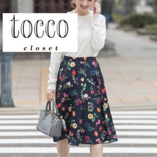 tocco - トッコクローゼット 花柄 スカート ドット ネイビー