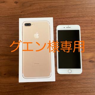 iPhone - iPhone7plus本体 128GB ゴールド SIMフリー