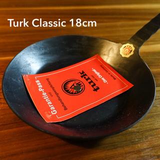 Turk Classic ターク クラシック フライパン 鉄 18cm