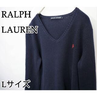 Ralph Lauren - RALPH LAUREN ラルフローレン セーター ニット ウール100%