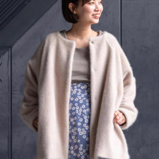 flower(フラワー)のフラッフィーコート flower レディースのジャケット/アウター(毛皮/ファーコート)の商品写真