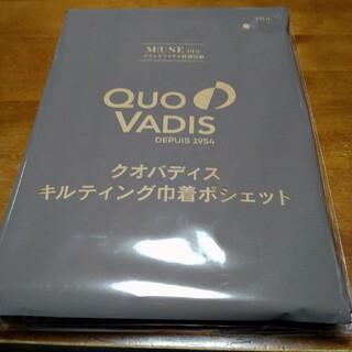 クオバディス(Quo Vadis)のクオバディス ポシェット(ショルダーバッグ)
