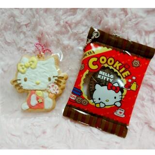 ハローキティ - ♡キティ♡クッキー キーチェーン【アイシングクッキー&ココアクッキー】