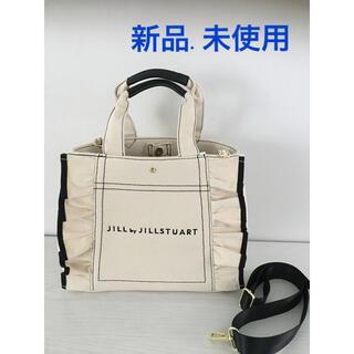 JILL by JILLSTUART - ジルスチュアート トートバッグ フリルトート 大 ホワイト