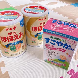メイジ(明治)のほほえみ すこやか 粉ミルク【未開封/新品】(乳液/ミルク)