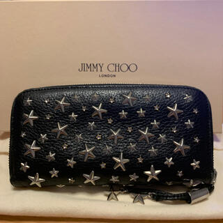 JIMMY CHOO - JIMMY CHOO FILIPA スタッズ 長財布