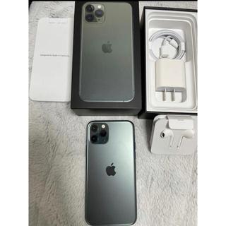 Apple - iPhone 11 pro 256GB グリーン SoftBank simフリー