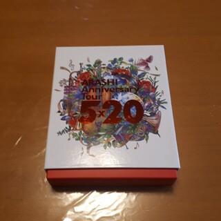 嵐 - 嵐 5×20 ファンクラブ限定盤 Blu-ray