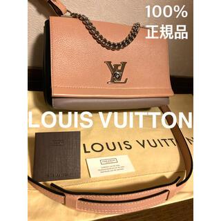 LOUIS VUITTON - 100%正規品 ルイヴィトン 2way ロックミー ショルダーストラップ