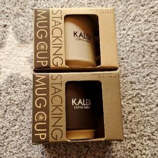 KALDI - カルディ KALDI スタッキングマグカップ ブラック ホワイト