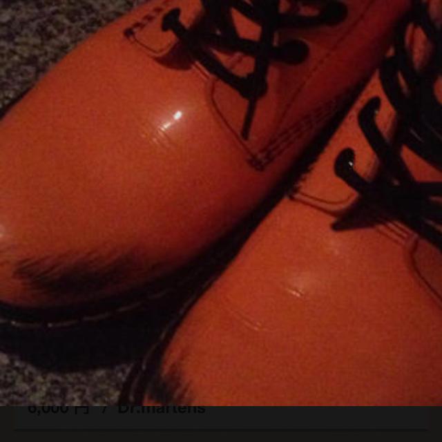 Dr.Martens(ドクターマーチン)のDr.Martin 8ホール レディースの靴/シューズ(ブーツ)の商品写真