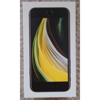Apple - iPhone SE 第2世代 128GB 黒 新品未使用 SIMフリー SE2