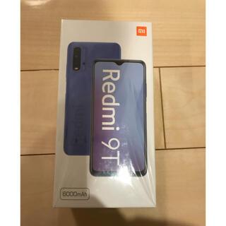 ANDROID - Xiaomi Redmi 9T 64GB グリーン 新品未使用