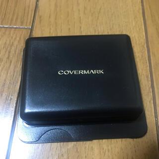 カバーマーク(COVERMARK)のカバーマーク サンプル(サンプル/トライアルキット)
