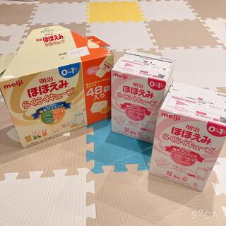 メイジ(明治)のほほえみ 粉ミルク キューブ 未開封あり(乳液/ミルク)