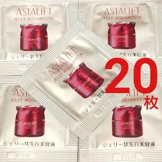 ASTALIFT - アスタリフトジェリーアクアリスタ 20枚 ジェリー 先行美容液