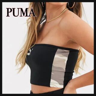 PUMA - PUMA チューブトップ タグ付き新品