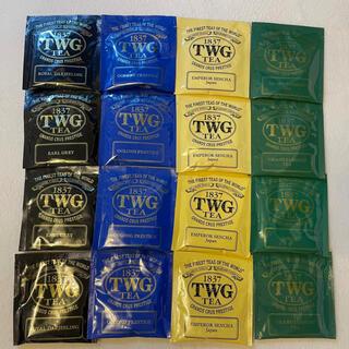 ルピシア(LUPICIA)のTWG Tea 4種類を4セット★ 紅茶 煎茶 烏龍茶 ジャスミン茶(茶)