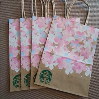 Starbucks Coffee - スターバックス 2021サクラ ショッパー紙袋4枚