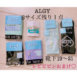 lovetoxic - ALGY ショーツ S150 4枚セット♡