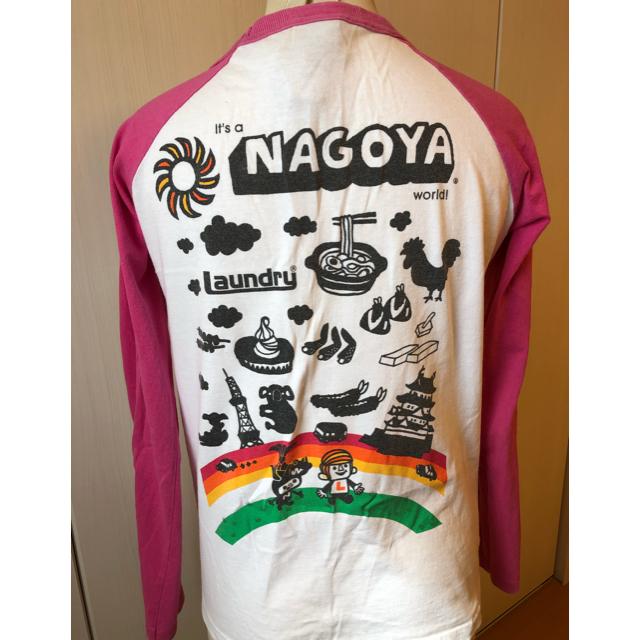 LAUNDRY(ランドリー)の【最終価格】laundry 長袖Tシャツ 名古屋限定 Sサイズ メンズのトップス(Tシャツ/カットソー(七分/長袖))の商品写真