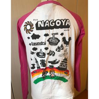 ランドリー(LAUNDRY)のlaundry 長袖Tシャツ 名古屋限定 Sサイズ(Tシャツ/カットソー(七分/長袖))