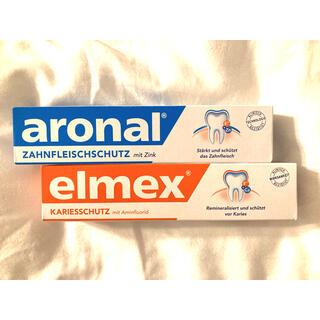 ドイツ歯磨き粉 aronal elmex(歯磨き粉)