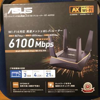 ASUS - ASUS RT-AX92U