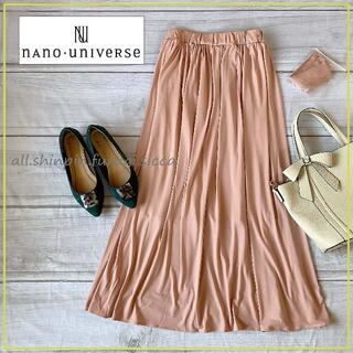 nano・universe - ナノユニバースのベルト付きフレアロングスカート/フリーサイズ