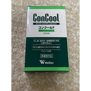 コンクールF 薬用マウスウォッシュ 虫歯予防