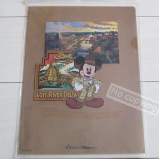 ミッキーマウス(ミッキーマウス)の【未開封】クリアファイルA4 Disneyミッキー  ロストリバーデルタ(クリアファイル)