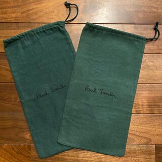 Paul Smith - ポールスミス 靴 保存用巾着袋