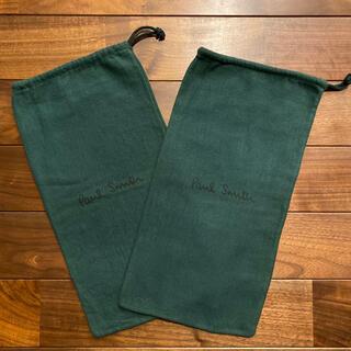 ポールスミス(Paul Smith)のポールスミス 靴 保存用巾着袋(その他)