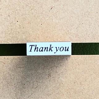 スタンプ 「Thank you」 邪魔にならない小さめサイズ(はんこ)