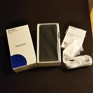 AQUOS - SHARP AQUOS sense3 plus SH-RM11ホワイト